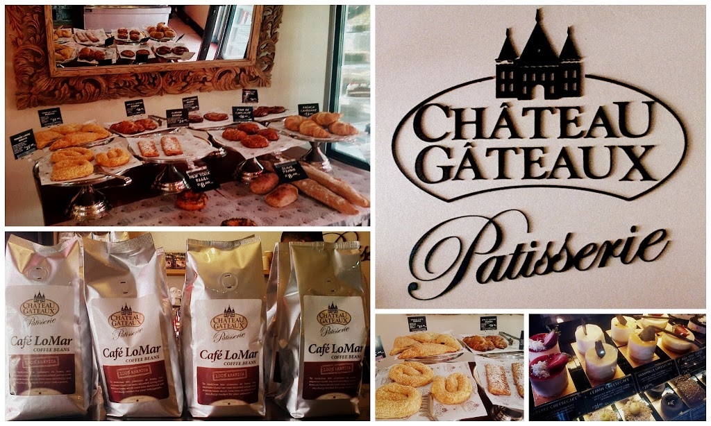 and a freshly baked croissant, or choose from a selection of mini cakes  to enjoy while connecting with friends or browsing the web. Yes Chateau  Gateaux