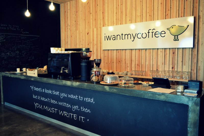 iwantmycoffee